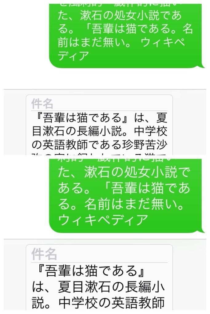 20131130-211220.jpg
