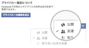 スクリーンショット(2013-11-17 1.44.28)