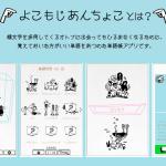 今週の注目ツイートまとめ(2013/12/07〜12/13)