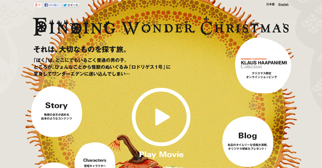 Finding-Wonder-Christmas