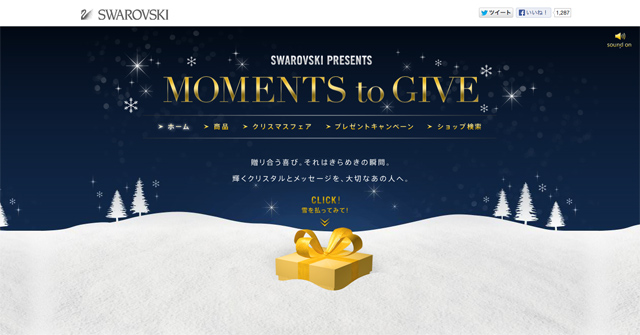 SWAROVSKI-PRESENTS-MOMENTS-to-GIVE