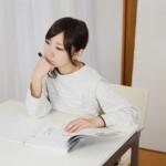 人の心を動かすブログを書きたい
