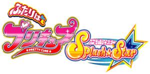 ふたりはプリキュア-Splash-Star