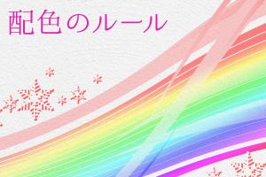 colorscheme_00