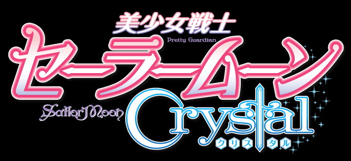 logo_sailormoon-crystal