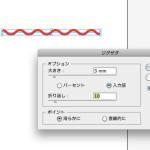 Illustratorで波線(ジグザグ)を作る方法