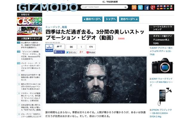 16_四季はただ過ぎ去る。3分間の美しいストップモーション・ビデオ(動画)   ギズモード・ジャパン