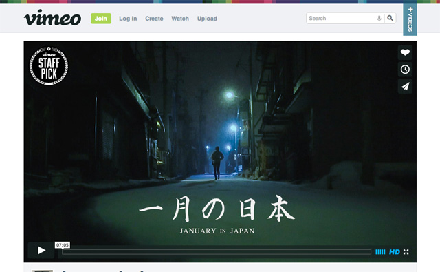 January-in-Japan-on-Vimeo