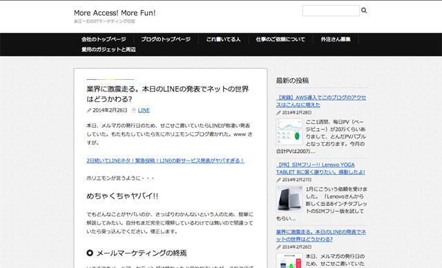 業界に激震走る。本日のLINEの発表でネットの世界はどうかわる----More-Access--More-Fun-