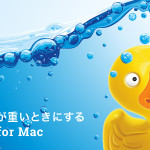 Cyberduckが重いときにする2つの対処法 for Mac