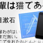 iOSシミュレータで日本語フォントがおかしいときの対処法