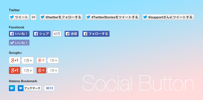 social_button