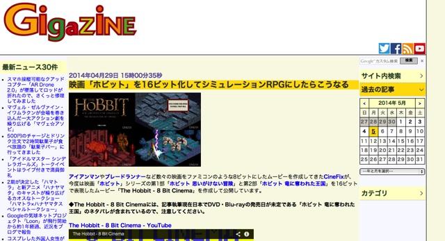 映画「ホビット」を16ビット化してシミュレーションRPGにしたらこうなる   GIGAZINE