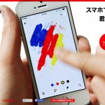 Webデザイン関連の話題をチェック!今週のツイートまとめ(2014/5/17〜5/23)