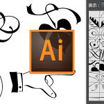 特殊記号を探すときは、Illustratorの字形パネルを活用しよう!