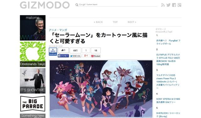 「セーラームーン」をカートゥーン風に描くと可愛すぎる   ギズモード・ジャパン