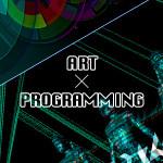 最新技術がアートに?!身近になってきたアート系プログラミングとは