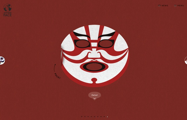 JAPANESE FACE   日本を代表する顔のフェイスパック