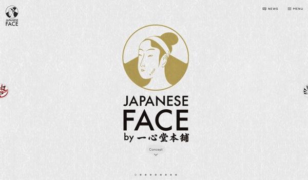 JAPANESE FACE   日本を代表する顔のフェイスパックtop