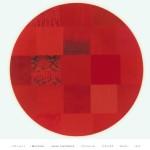 """2014年前半まとめ:日本の""""和""""を活かしたWebサイトデザイン15選"""