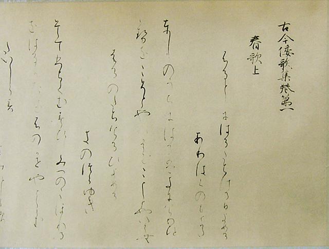 koyagire