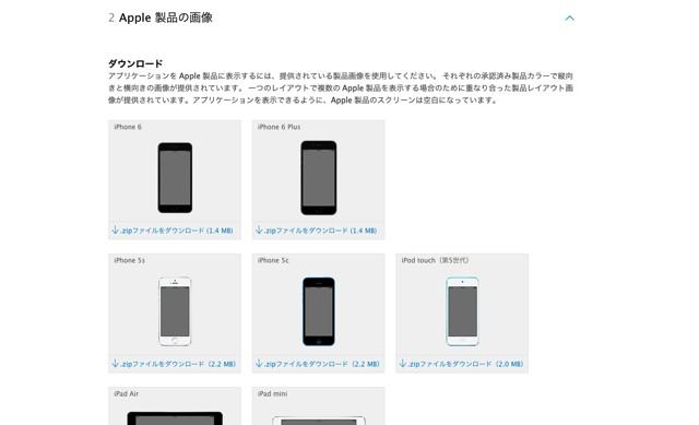 App Store マーケティングガイドライン   Apple Developer