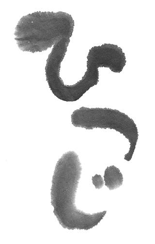 hitsuji_hiragana