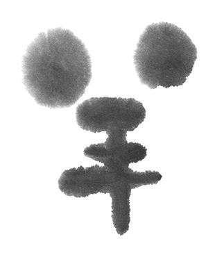 hitsuji_kanji1