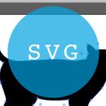 これからますます必要な存在になりそうな「SVG」とは?