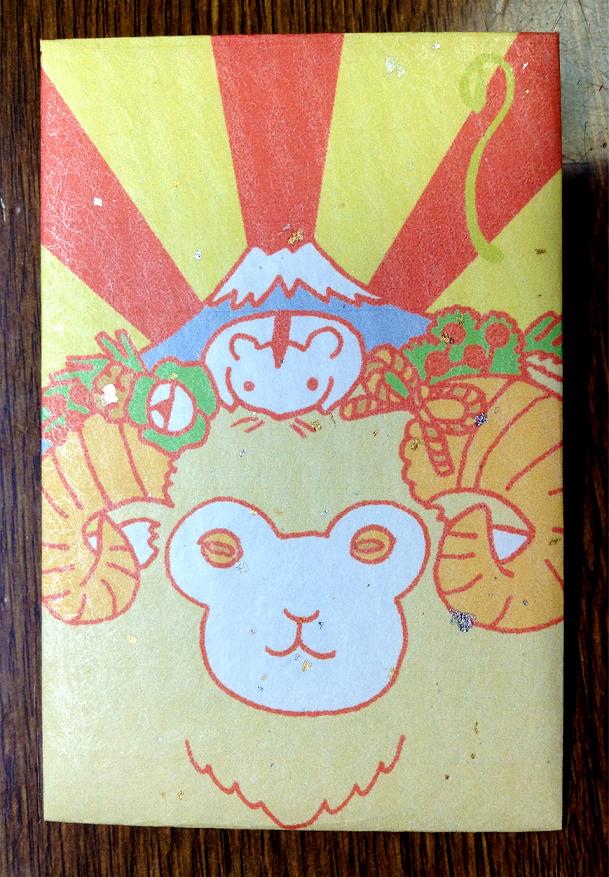 ハムスターとヒツジのぽち袋(5枚)