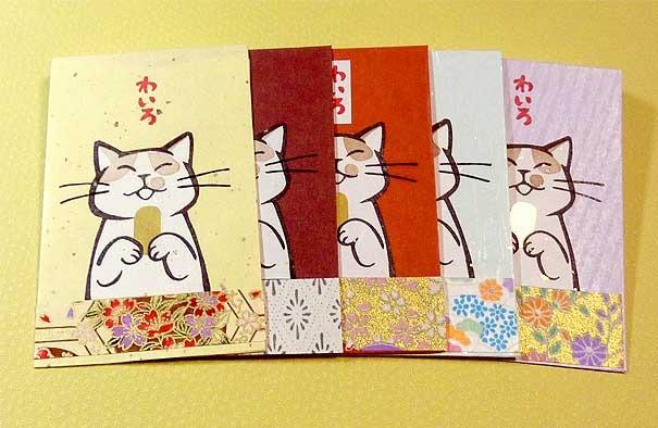 ぽち袋/猫のわいろ 5色アソートD