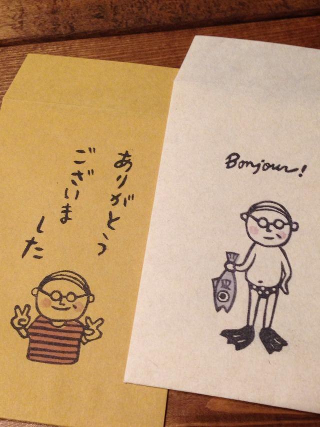 メガネのおじさん ポチ袋☆5枚セット