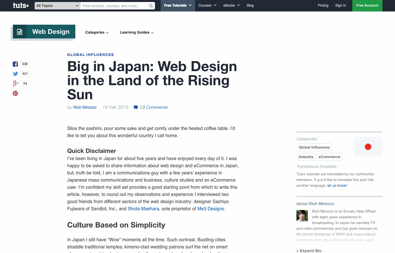 Big in Japan  Web Design in the Land of the Rising Sun   Tuts  Web Design Article