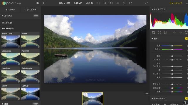 Polarr Online Photo Editor 2.0