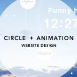 真ん中に大きなサークル+アニメーションを使ったWebサイトデザイン13選