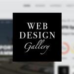 デザイナーなら常にチェックしておきたい!Webデザインギャラリーまとめ