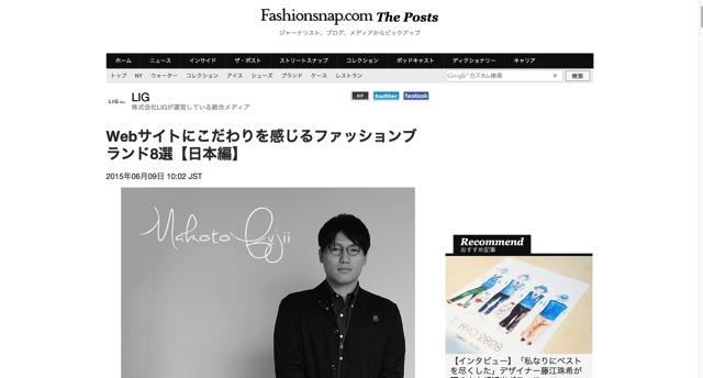 Webサイトにこだわりを感じるファッションブランド8選【日本編】   Fashionsnap.com