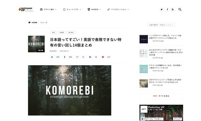 日本語ってすごい!英語で表現できない特有の言い回し14個まとめ   PhotoshopVIP