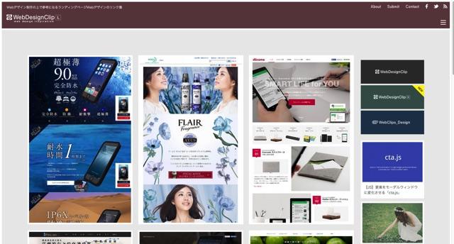 Web Design Clip  L    ランディングページWebデザインクリップ