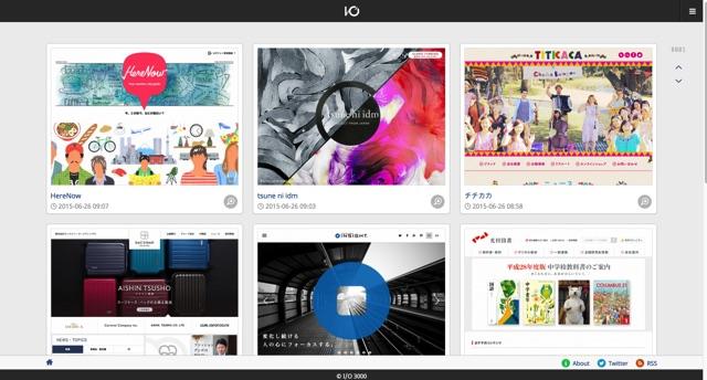 I O 3000   Webデザインギャラリー