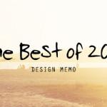 2015年総まとめ:デザインメモの今年の人気・注目記事