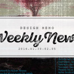 Webデザイン関連の話題まとめ!Weekly News vol.54(1/30〜2/5)