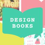 現役Webデザイナーが本当に使ってる、デザインのお役立ち本8選