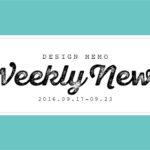 Weekly News vol.55(2016/9/17-23)