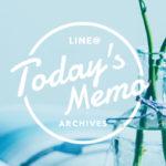 【お知らせ】TODAY'S MEMO ARCHIVESをnoteへお引越ししました!